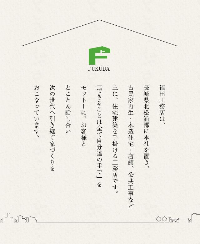 sp_top_01