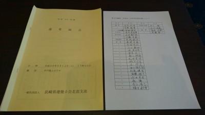 DSC_6601.JPG