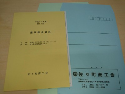 DSC_6637.JPG