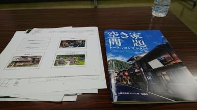 DSC_1104_2.JPG